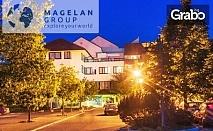 За Гергьовден в град Младеновац, Сърбия! 2 нощувки със закуски и вечери, едната празнична
