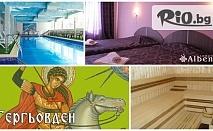 Гергьовден в Хисаря! 2 Нощувки със закуски и вечери /едната Празнична/ + СПА център и вътрешен минерален басейн за 135лв, от Семеен хотел Албена***