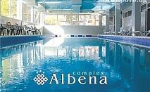 Гергьовден в Хисаря! 2 нощувки, закуски, вечери + МИНЕРАЛЕН басейн и СПА в хотел Албена***