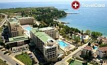 4* Гергьовден в хотел Несебър Бей