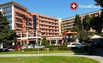 4* Гергьовден в хотел Виго, Несебър
