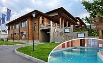 Гергьовден в Родопите! 2  или 3 нощувки, закуски, вечери (едната празнична) за ДВАМА + басейн и СПА в Хотел Беркут**** с. Брестник