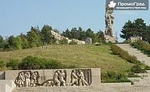 За 141 години от Априлското въстание еднодневна екскурзия до Панагюрище за 25.50 лв.