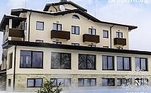 ГОРЕЩ МИНЕРАЛЕН БАСЕЙН и СПА + нощувка със закуска за 2, 3 или 4 човека в реновирания хотел Никол, Долна Баня!