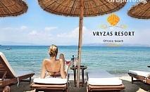 20.06 - 13.07 Горещо лято в Гърция само на 20м. от плажа Офринио! 2 или 3 нощувки за трима или четирима, от Vryzas Resort