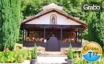 На гости в Сърбия! Еднодневна екскурзия до Темски, Погановски и Суковски манастири на 30 Април