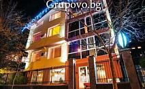 На гости в Стара Загора – по работа или на разходка, елате в семеен хотел Фън Хаус. Промоции от само 29 лв. за нощувка със закуска
