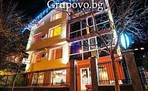 На гости в Стара Загора – по работа или на разходка, елате в семеен хотел Фън Хаус. Промоции от само 29 лв. за нощувка със закуска за ДВАМА