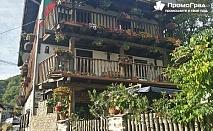 Хайде на село в Етнографски комплекс Делчево. Нощувка със закуска и вечеря за двама в Павловата къща за 57.80 лв.