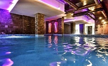 хотел Балканско Бижу****Разлог - ПАКЕТИ ЗА НОЕМВРИЙСКА ВАКАНЦИЯ! Нощувка със закуска и вечеря в студия и апартаменти + вътрешен басейн, сауна, парна баня и релакс зона на цени от 41лв. на човек!!!