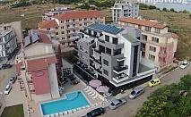 Хотел Полина Бийч***, Созопол. Нощувка или нощувка и закуска на цени от 24 лв.