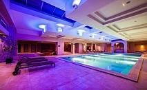 В хотел Роял СПА - Велинград изгодна цена на човек за ТРИ нощувки, закуски, ползване на външни и вътрешни минерални и шокови басейни, джакузи, Финландски сауни, арома Сауна, инфрачервена сауна, солна сауна, панорамна парна баня, арома парна баня и фитнес