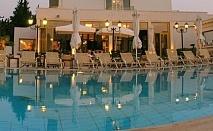 Хотел Santa Beach - Солун Ви очаква през МАЙ за една нощувка, закуска, вечеря и открит басейн / 02.05.2017 - 24.05.2017