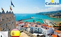 Испания, Валенсия: 3 нощувки и закуски,3*, самолетен билет, летищни такси, 798лв/човек