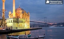 До Истанбул (4 дни/2 нощувки/2 закуски - хотел Vatan Asur 4*) + бонус - разглеждане на Одрин с Комфорт Травел за 95 лв.