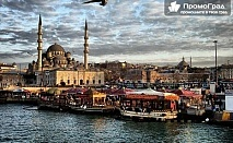 До Истанбул (4 дни/2 нощувки със закуски) тръгване от Г. Оряховица и В. Търново за 99 лв.