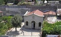 До Истанбул и Одрин и възможност за посещение на църквата Първо число (4 дни/2 нощувки в хотел Vatan Asur) за 129 лв.