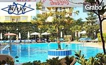 Истинска лятна почивка в Дуръс, Албания! 14 нощувки със закуски и вечери в хотел Dyrrah 4*