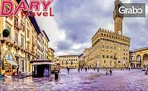 Италианска приказка! Екскурзия до Пиза, Болоня и Венеция с 2 нощувки със закуски и транспорт, плюс възможност за Флоренция