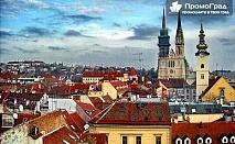 До Италия - Загреб, Верона, Венеция и шопинг в Милано (5 дни/3 нощувки) с Дидона Тур за 199 лв.