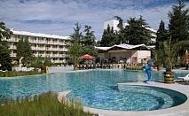 Изгодна оферта за почивка в Албена, хотел Малибу 4* - 5 или 7 нощувки на база All inclusive от 610 лева за ДВАМА