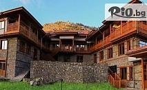 Изгодна почивка за ДВАМА в Родопите! Две или три нощувки със закуски, КОННА ЕЗДА и СПА на цена от 129лв, от Хотел Мурсал, село Ягодина