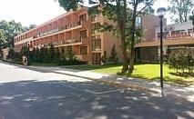 Изгодна почивка в Слънчев Бряг, 5 дни All Inclusive за двама след 23.08 в Хотел Юнона, Сл. бряг