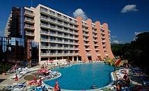 Изгодна почивка на Златни пясъци в хотел Хелиос СПА за една нощувка, закуска, 2 открити басейна и анимация за деца / 16.07.2017 - 15.08.2017