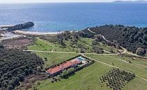 Изгодна семейна почивка в Гърция,закуски ивечери - две деца-без доплащане в Azapiko Blue Sea