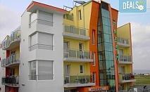 Изпратете лятото в хотел Фреш 3*, Равда! 1 нощувка със закуска или закуска и вечеря, ползване на басейн, безплатно за дете до 4г.!