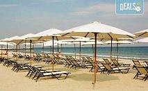 Изпратете лятото с почивка през септември в Паралия Катерини! 6 дни, 5 нощувки със закуски, транспорт от Плевен и водач от ВИП ТУРС!