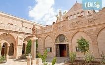 Израел - древност и съвремие: 3 нощувки със закуски и вечери, самолетен билет, летищни такси, трансфери и богата програмата!