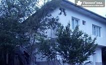 На кални бани в село Марикостиново. Нощувка със закуска за 2-ма + вход за басейн с мин. вода и кални бани за 46 лв.