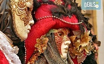 На карнавал в Малта в края на февруари! 3 нощувки със закуски, двупосочен билет, летищни такси