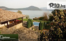 Къщата на езерото в село Аспарухово ви очаква! Нощувка със закуска само за 17.50лв на човек