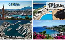 Късно лято в Бодрум, Турция! 7 нощувки на база All Inclusive в Хотел Rosso Verde 4*, от Глобус Холидейс