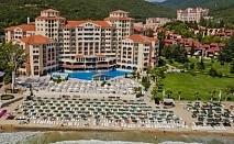 Късно лято в хотел Роял Парк****Елените - ПОЧИВКА ПРЕЗ ЛЯТОТО! Нощувка на база All inclusive + чадър и шезлонг на плажа + безплатен вход за аквапарк Атлантида!!!