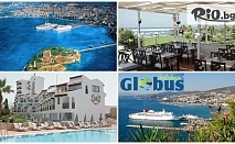 Късно лято в Кушадасъ, Турция! 7 нощувки на база All Inclusive в Хотел SENTINUS 4*, от Глобус Холидейс