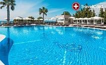 5* Късно лято в Pomegranate Wellness Spa, Гърция