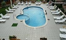 Късно лято в Слънчев бряг. Нощувка със семейството или с приятели + ползване на басейн, шезлонг и чадър