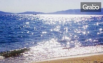 Късно море в Гърция! 3 или 4 нощувки за трима или четирима, на 20м от плажа Офринио