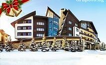 Коледа до Банско! 3, 4 или 5 нощувки със закуски и вечери + басейн и СПА в Terra Complex****