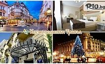 Коледа в Белград! 2 нощувки със закуски в
