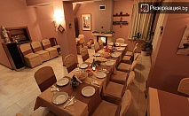 Коледа за двама в Годлево. Три нощувки за двама със закуски, обеди и вечери