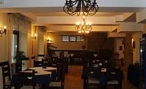 Коледа в Хотел Виа Траяна -  Беклемето! 3 или 4 нощувки със закуски + Постна вечеря на Бъдни + Празнична Коледна вечеря на супер цена!