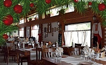 Коледа в Каварна! 2 или 3 нощувки, закуски + 2 празнични вечери за ДВАМА в комплекс Свети Георги
