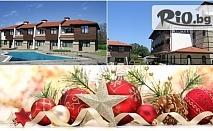 Коледа край Айтос! Една или Две нощувки със закуски   празнична вечеря на цени от 39.50лв на човек на ден, от Хотел Звезда***
