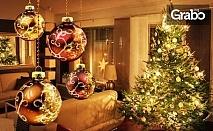 Коледа край Трявна! 2 нощувки със закуски и вечери на барбекю - в с. Бърдени