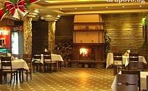 Коледа в Парк хотел Гривица, край Плевен! 2 или 3 нощувки със закуски и вечери - едната празнична на цени от 89 лв.