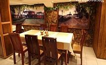 Коледа в Трявна! 4 нощувки със закуски + 2 празнични вечери в хотел Извора